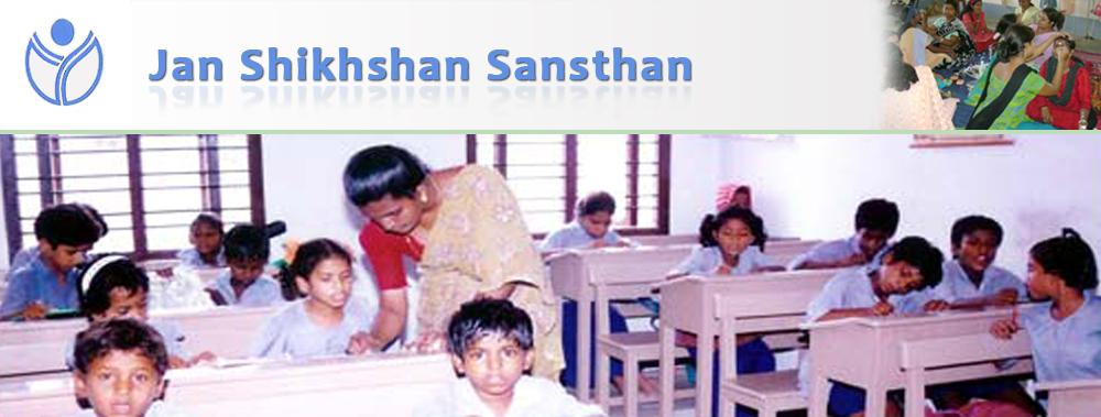 Jan Shikhshan Sansthan