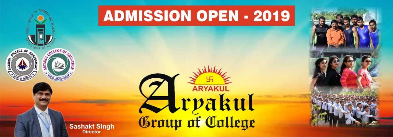 Aryakul-Group-of-College