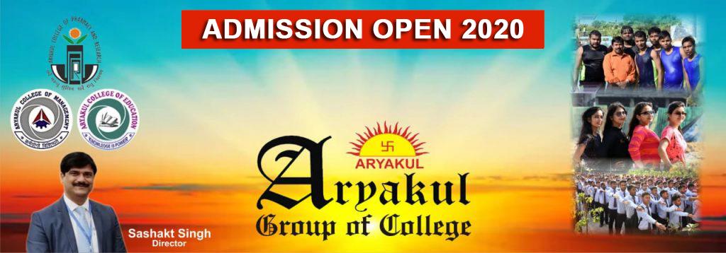 Aryakul-Group-of-College-1024x358