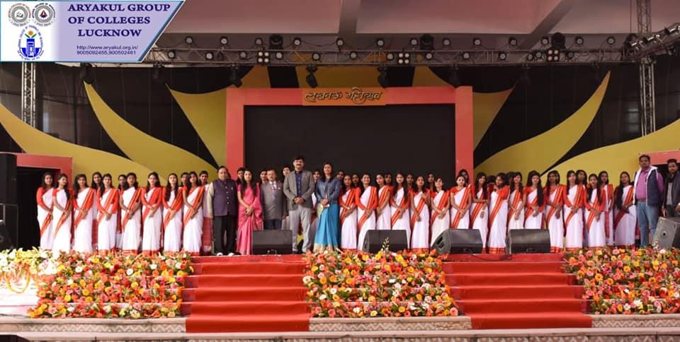 Mahotsav Stage
